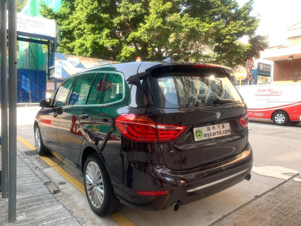 BMW 220i Gran Tourer (A)