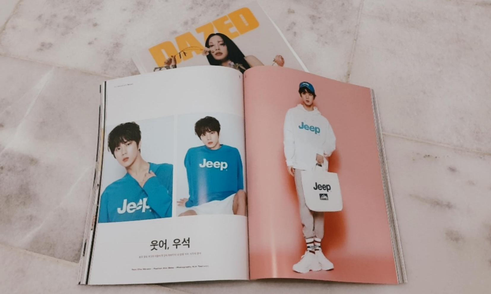 Dazed Korea March 2020 Issue Kim Wooseok & Cho Seungyoun