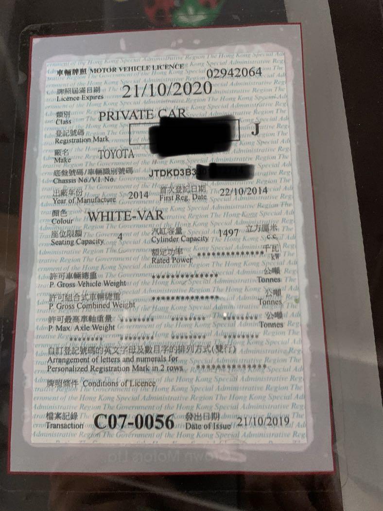 Toyota Prius C (A)