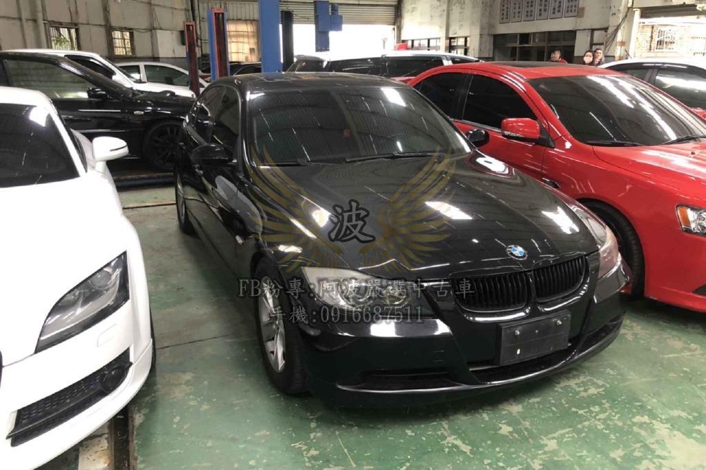 強力貸款 讓你開回家 BMW 320I HID 改避震器 雙電動椅 天窗