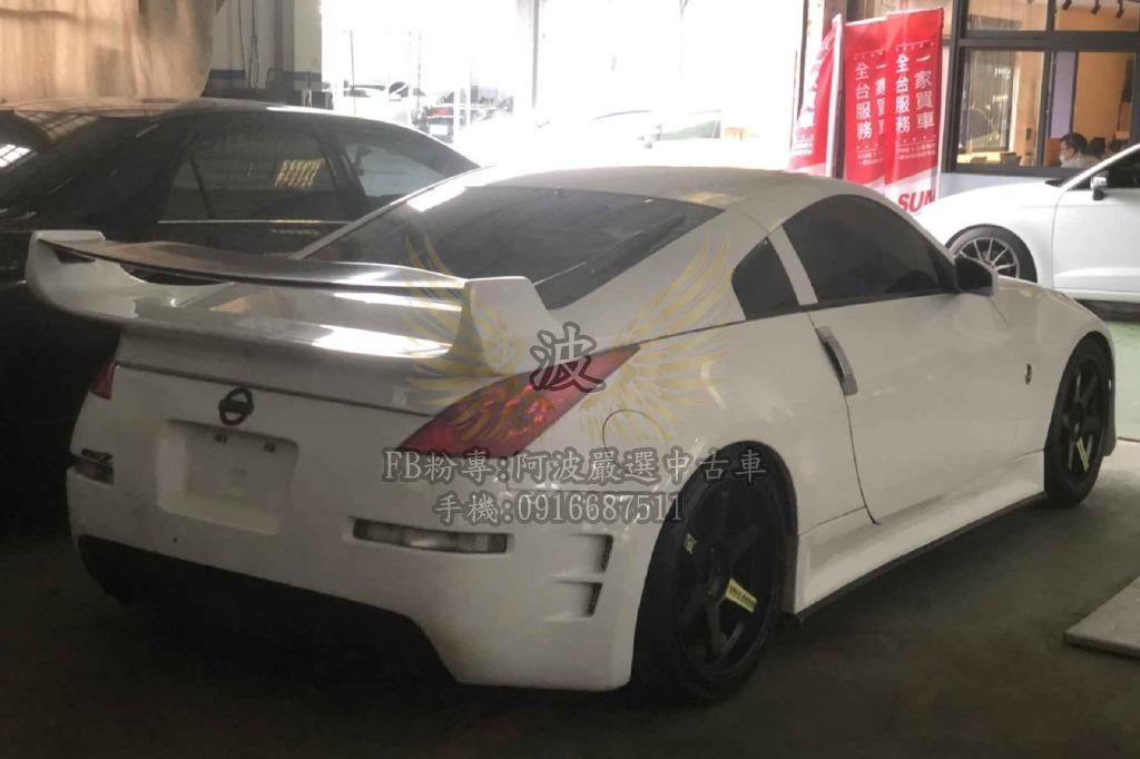 強力貸款 讓你開回家 小GTR 350Z VQ35 V6引擎NA BREMBO卡鉗F50 RAYS鋁圈TE37 19吋 全車空力套件 超跑尾段 可調避震 氣分燈