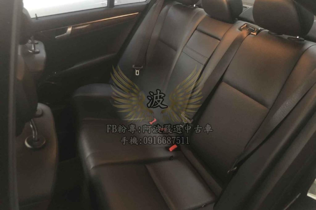 強力貸款 C250 AMG 大螢幕 記憶座椅 HK音響 電動方向盤 電熱椅