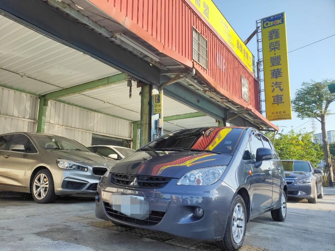三菱CLOT 1.6優質小車