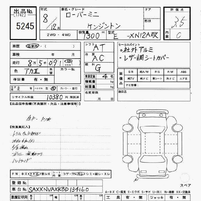 MINI Cooper XN12A Manual
