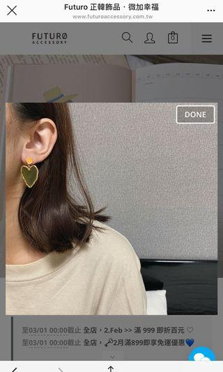Future 正韓 耳夾式耳環