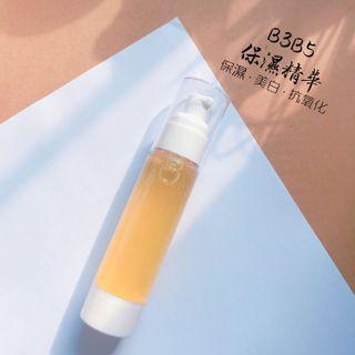 天然手作🌸 B3 + B5 保濕精華