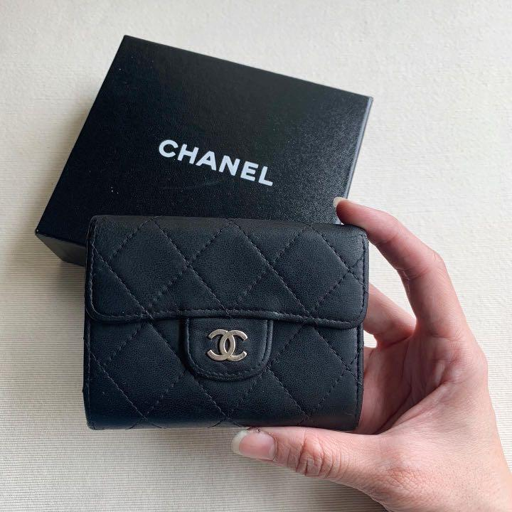 AUTHENTIC CHANEL Classic XL Card Holder Case / Coin Purse with back pocket