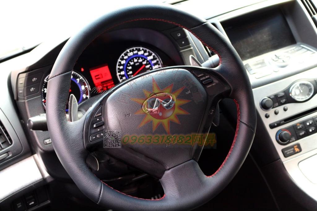 2007 INFINITI G37 S 3.7V6 雙門