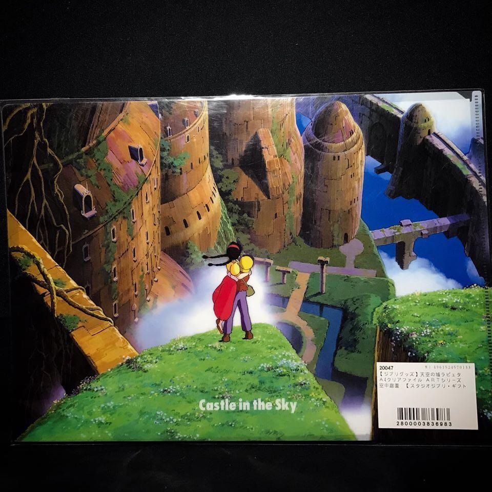 Official Studio Ghibli Castle in the Sky A4 Clear File Folder - Php 200 each