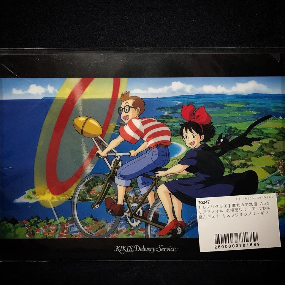 Official Studio Ghibli Kiki's Delivery Service  A5 Clear File Folder - Php 150 each