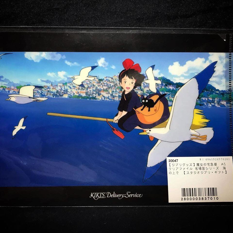 Official Studio Ghibli Kiki's Delivery Service  A5 Clear File Folder - Php 150