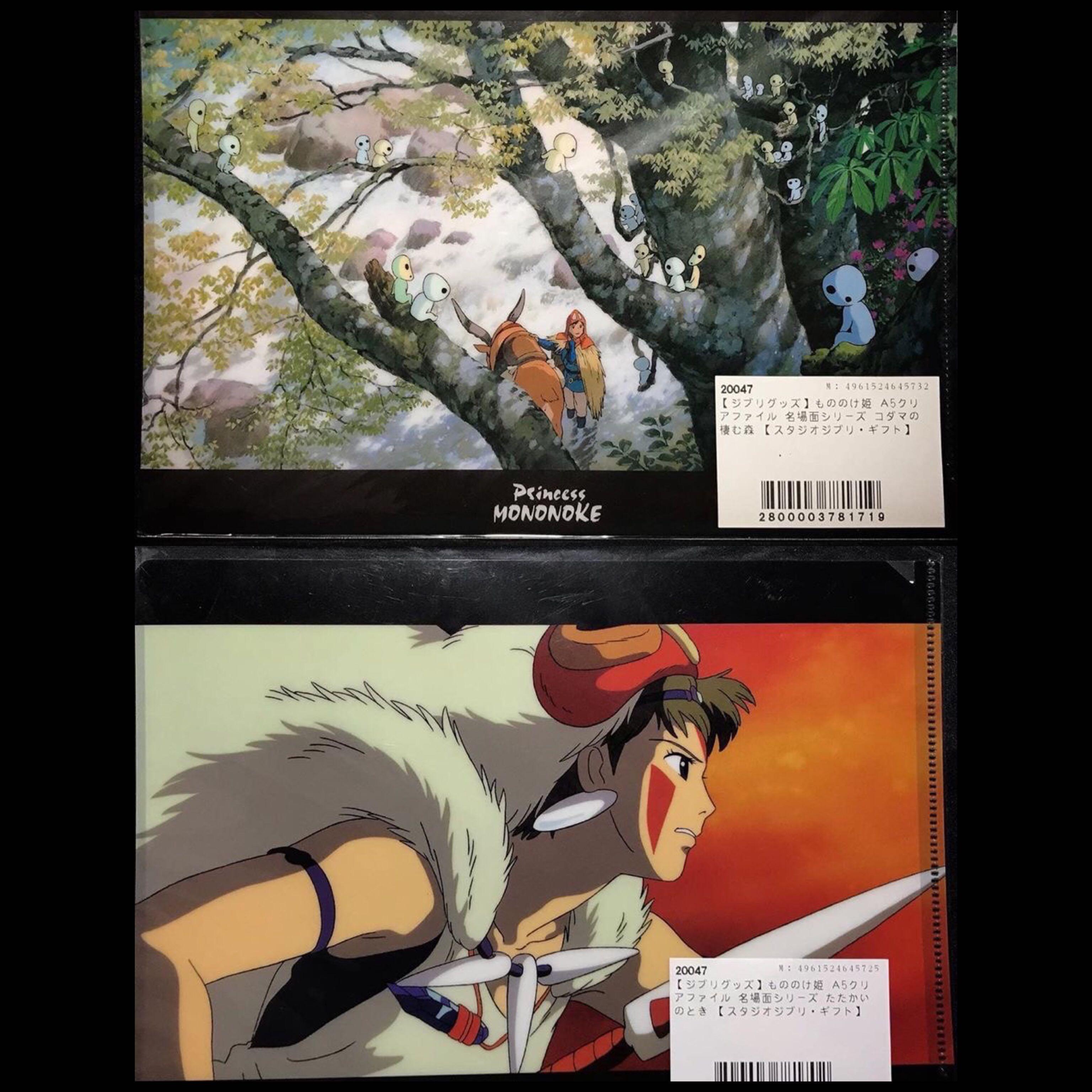 Official Studio Ghibli Princess Mononoke A5 Clear File Folder - Php 150 each