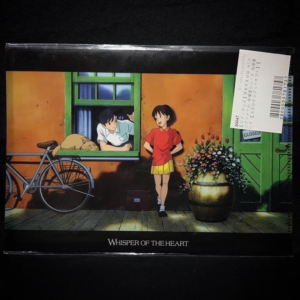 Official Studio Ghibli Whisper of the Heart A5 Clear File Folder - Php 150 each