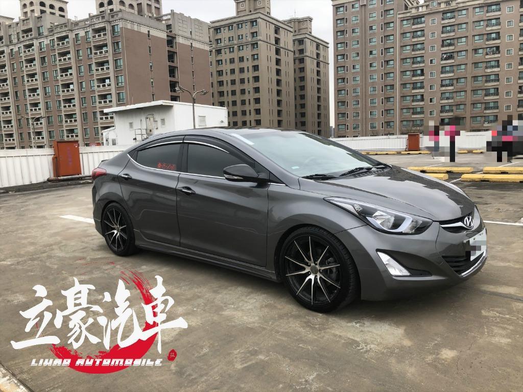 小婕嚴選好車~14年 現代 Elantra 1.8L
