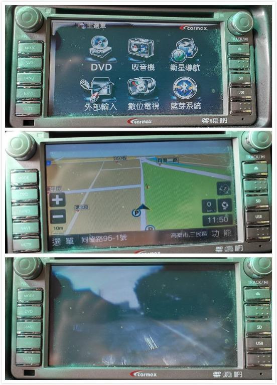 《鑫宏車業》車輛整理中,2010年豐田阿提斯二代小改G版2.0,Ikey、雙安、ABS、液晶螢幕....歡迎預約來店賞車