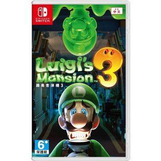 Switch Luigi mansion 3 路易吉洋樓 eshop 下載版