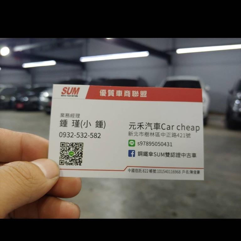 超強極致 INFINITI Q70 極致奢華的四門商務房車 業務同胞首選 !