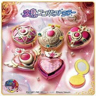 美戰 美少女戰士 玩具 扭蛋 變身器 日本 愛心的