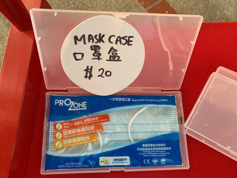 口罩盒 口罩 Mask Case
