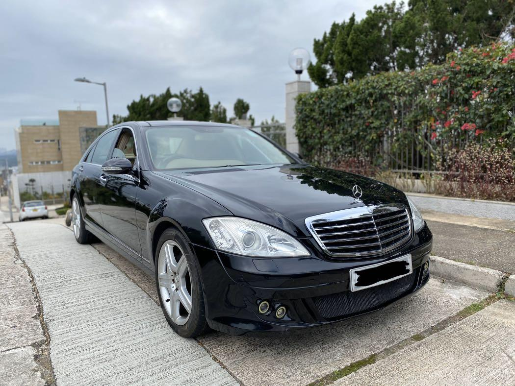 Mercedes-Benz S350 BlueTec (A)