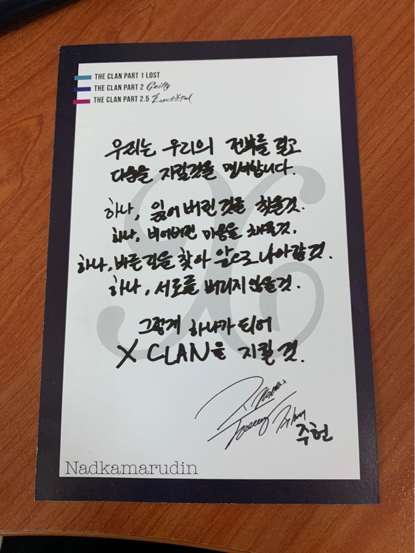 Monsta X The Clan 2.5 Beautiful Oath Paper (Jooheon)