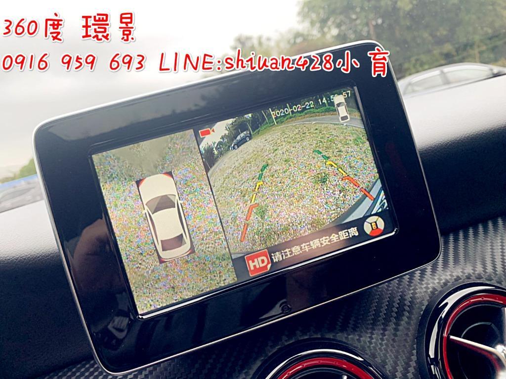 【車種】: 賓士 - A250 Sport版 - 360度 倒車環景