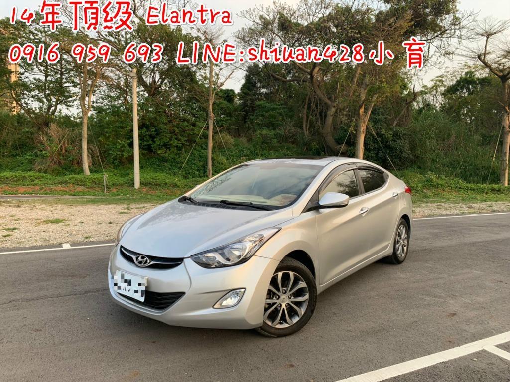 【廠牌】: 現代       【車種】: ELANTRA - 頂級 i-key