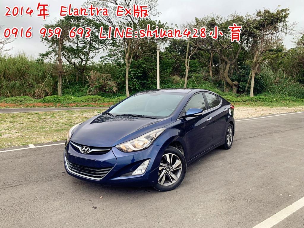 【廠牌】: 現代       【車種】: ELANTRA -i-key EX版
