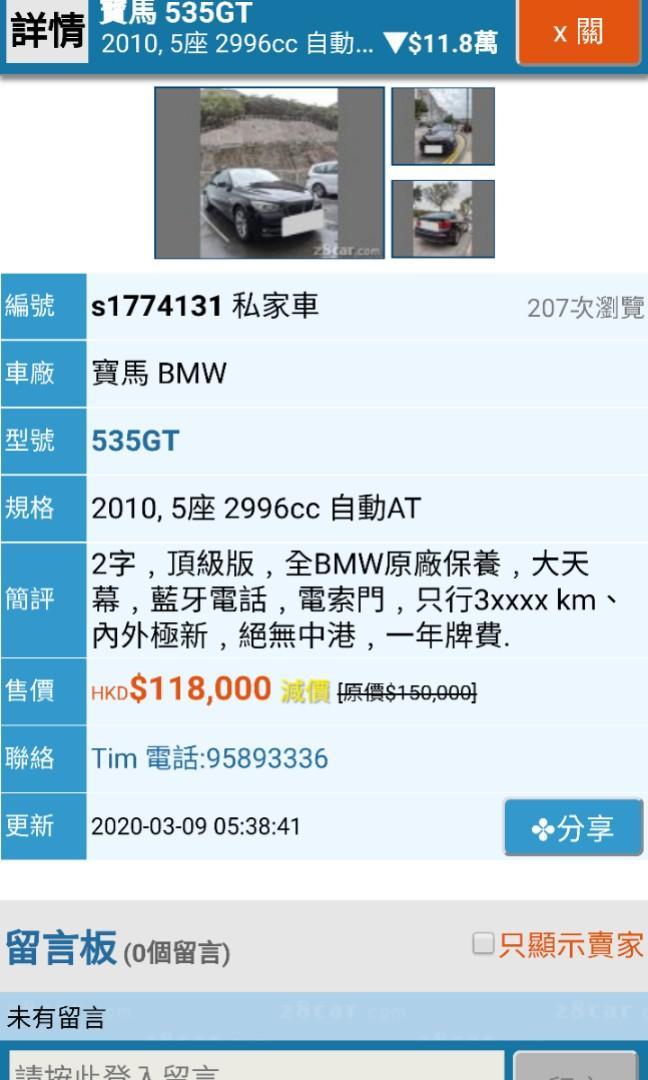 BMW 535GT GT Auto