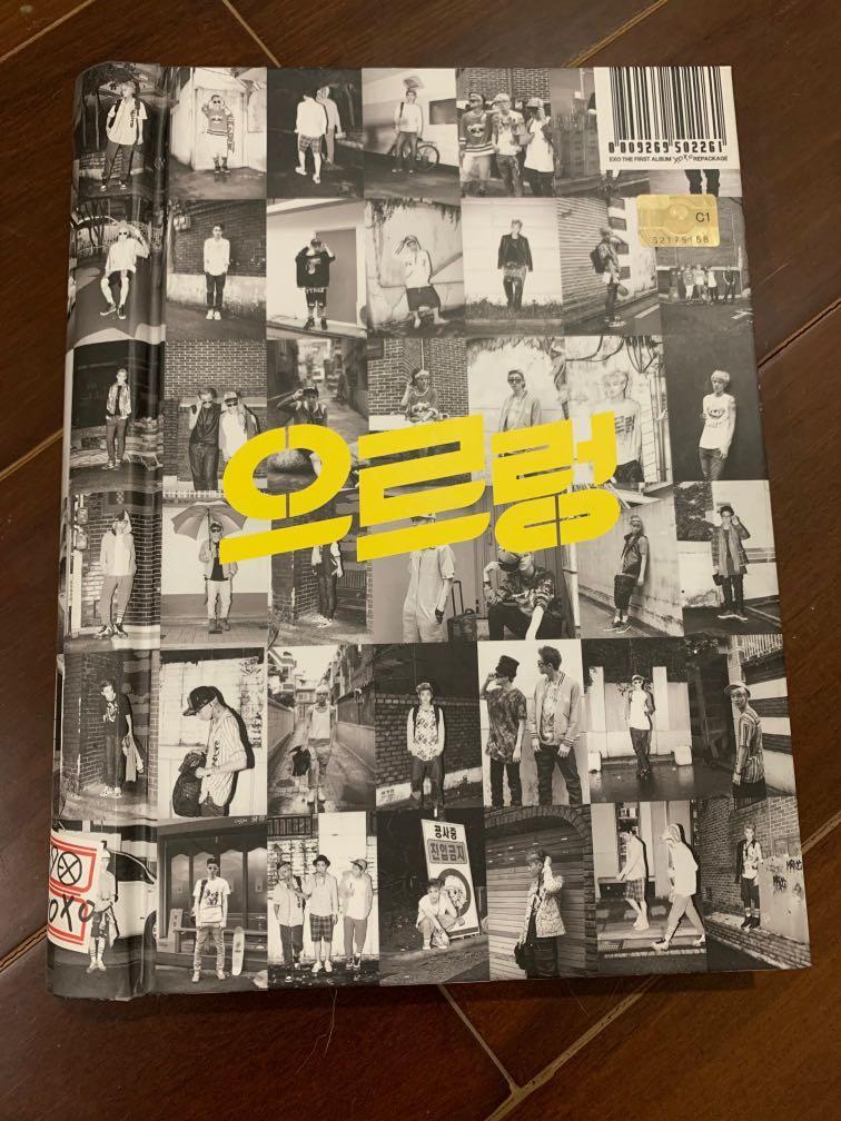 EXO GROWL REPACKAGED ALBUM PHOTOCARD OT12 (RARE) ORI