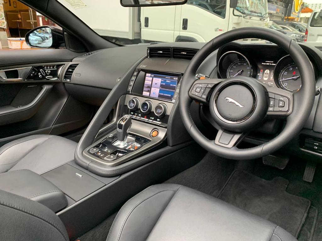 Jaguar F-Type 3.0 Convertible (A)