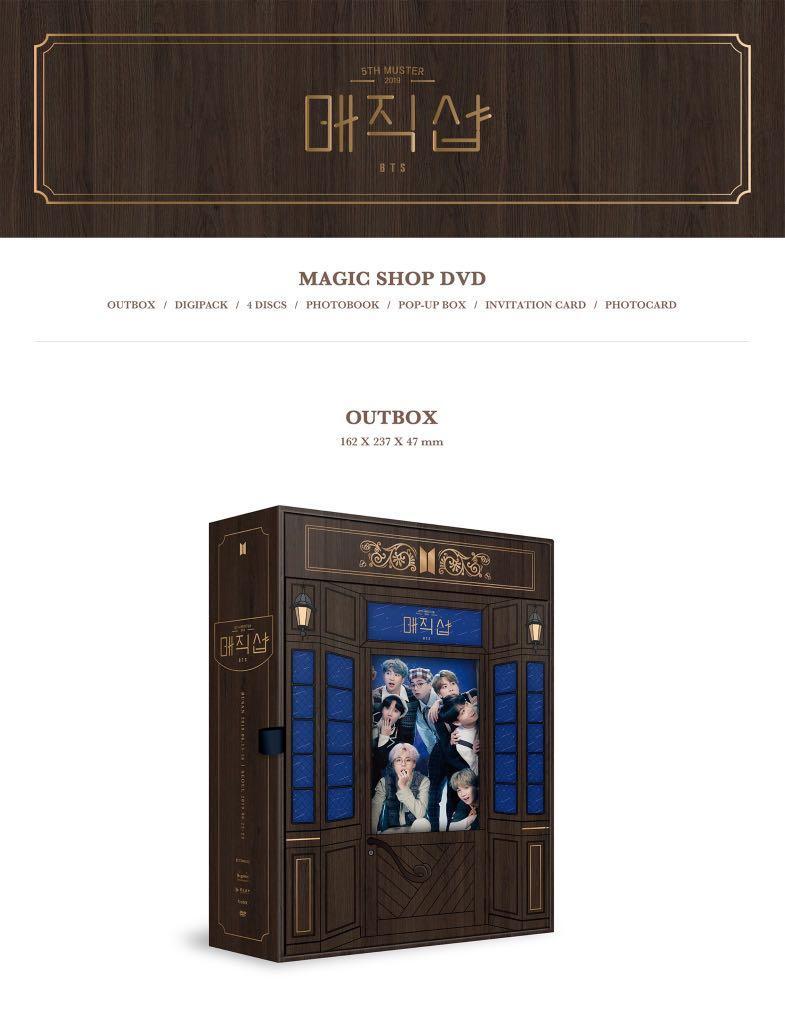 [NON PROFIT] BTS 5TH MUSTER MAGIC SHOP DVD/BLU-RAY