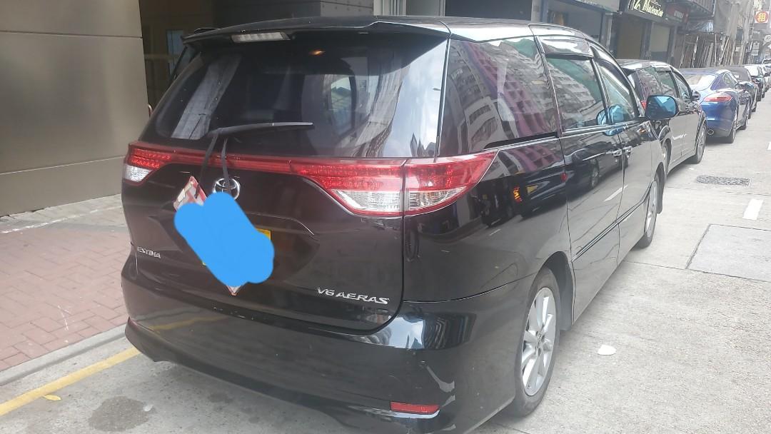 Toyota Estima G version Auto