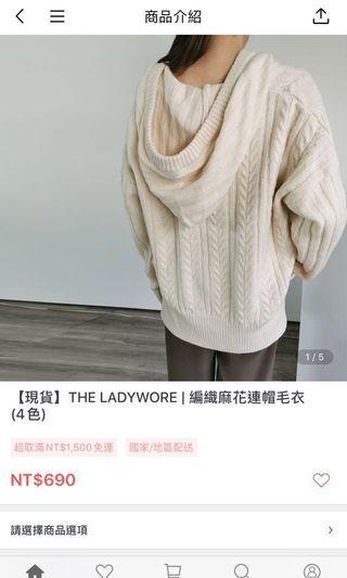THE LADTWORE 編織麻花連帽毛衣 白