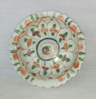 Antique Stand Cup
