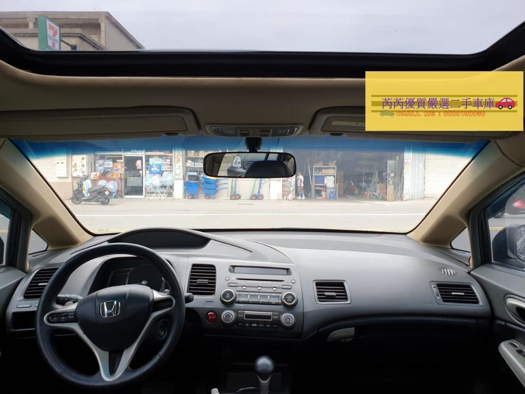 芮芮優質嚴選二手車庫 / HONDA CIVIC K12 / 2009 / 黑