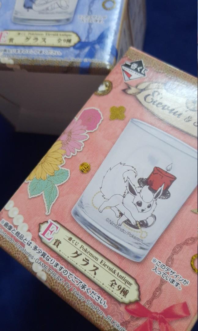 Pokemon Ichiban Kuji Eevee and Antique E Prize Glass