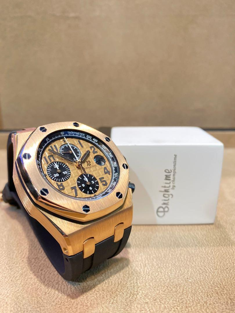 """Pre Owned Audemars Piguet Royal Oak Offshore 26470OR """"Honeybee"""" Gold Dial Automatic Rose Gold Casing Rubber"""