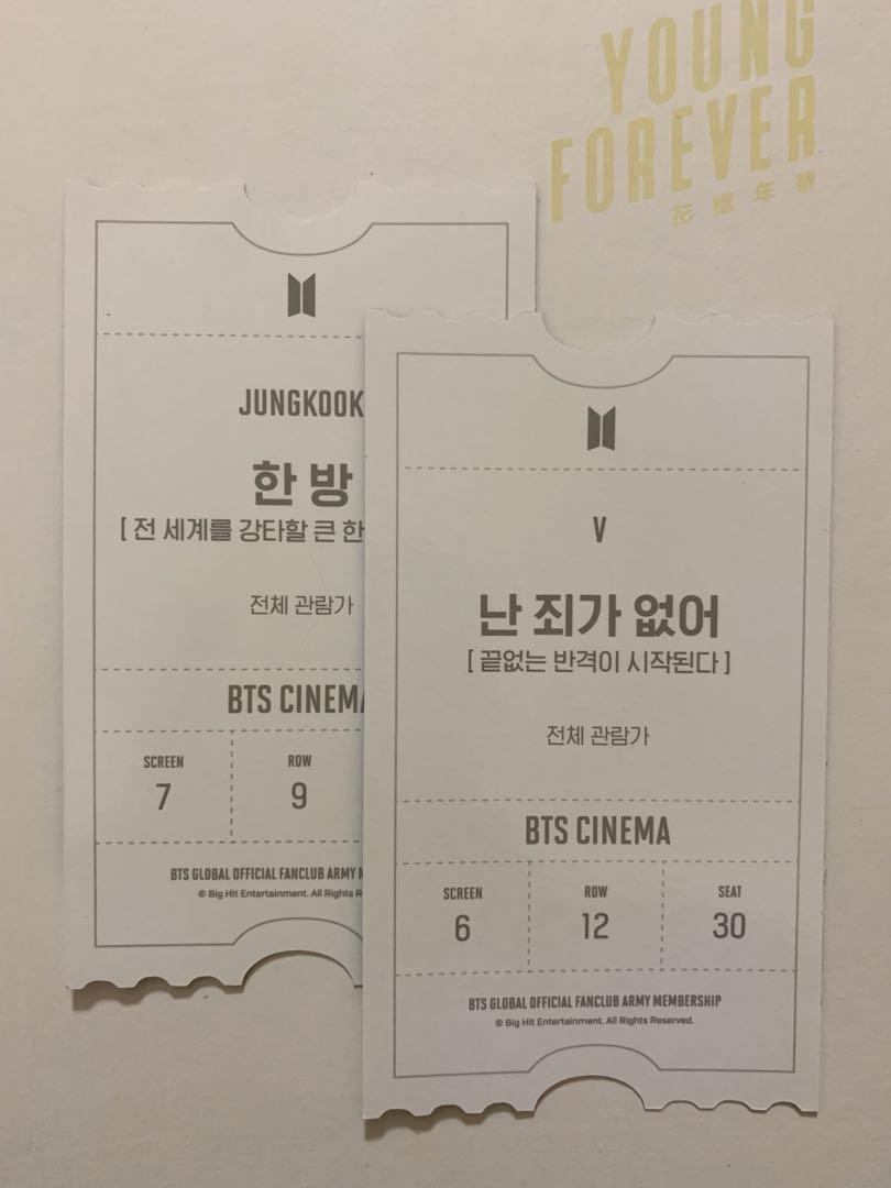 BTS V/Jungkook Cinema Ticket (6th ARMY Membership)