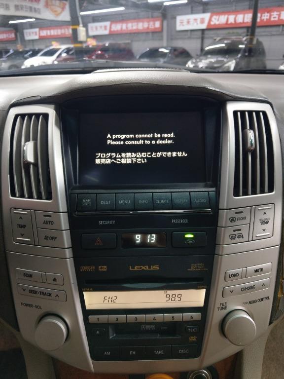 ✨✨ 2007年 RX350 曜石黑 ✨✨出清下殺23.8萬實車實價 全貸 超貸 找錢