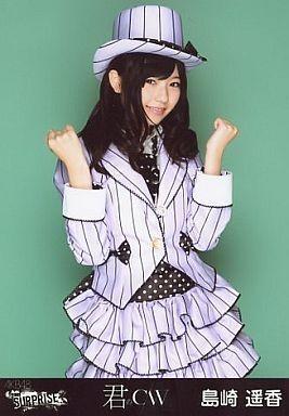 AKB48 島崎遥香 「君のC/W」 特典 生寫真