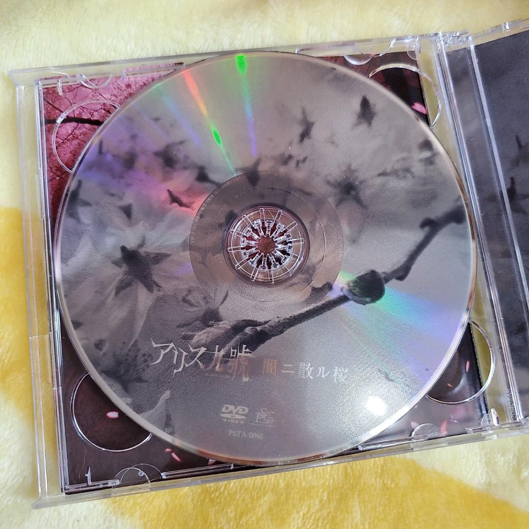 alice nine.「闇ニ散ル桜」CD+DVD