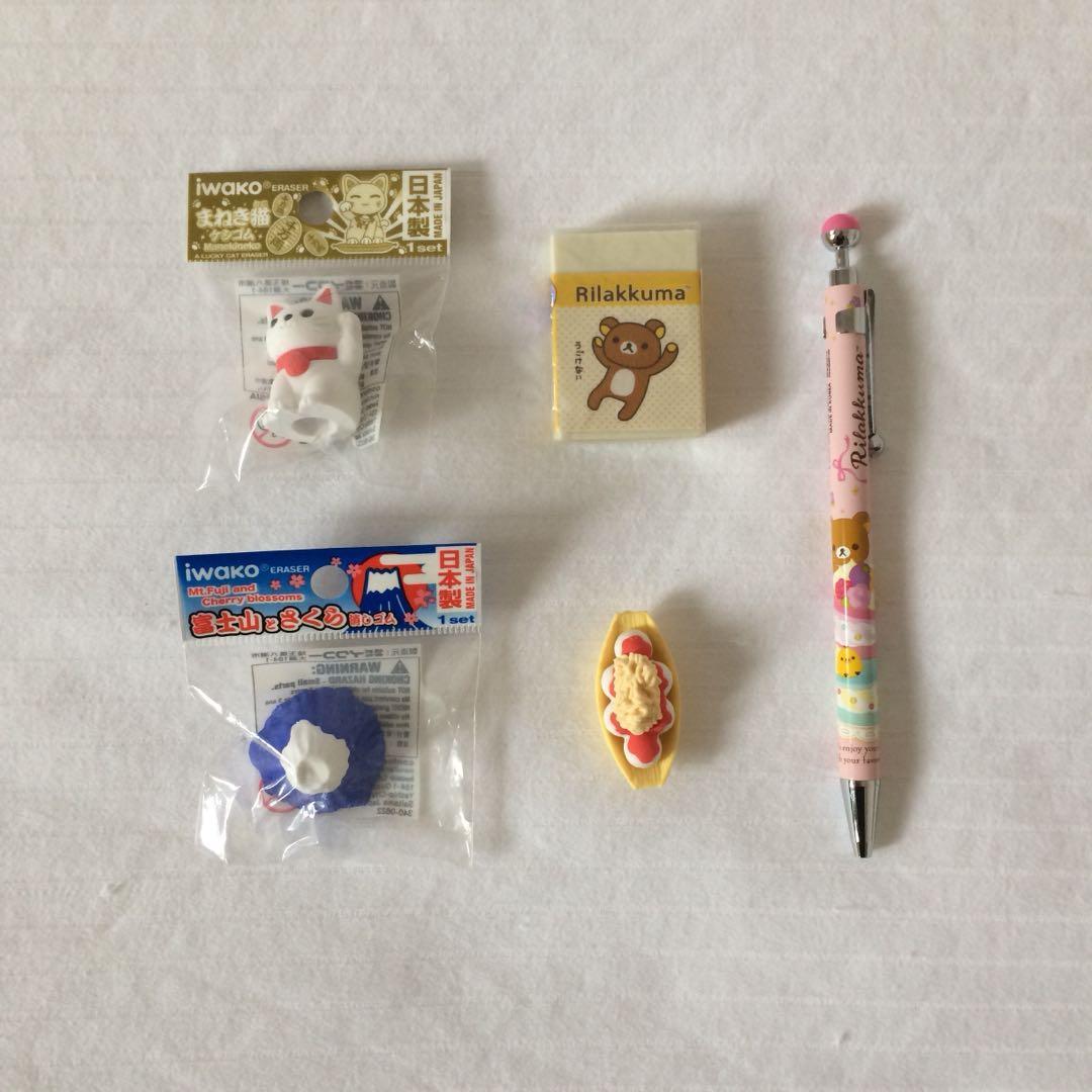 Brand New Cute Stationary: Folder, Mechanical Pencil, Erasers