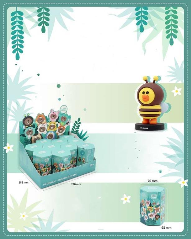 LINE FRIENDS 叢林系列 盒玩公仔 (一套10隻不重複)