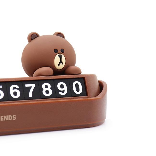 LINE FRIENDS 臨時停車專用號碼牌 熊大