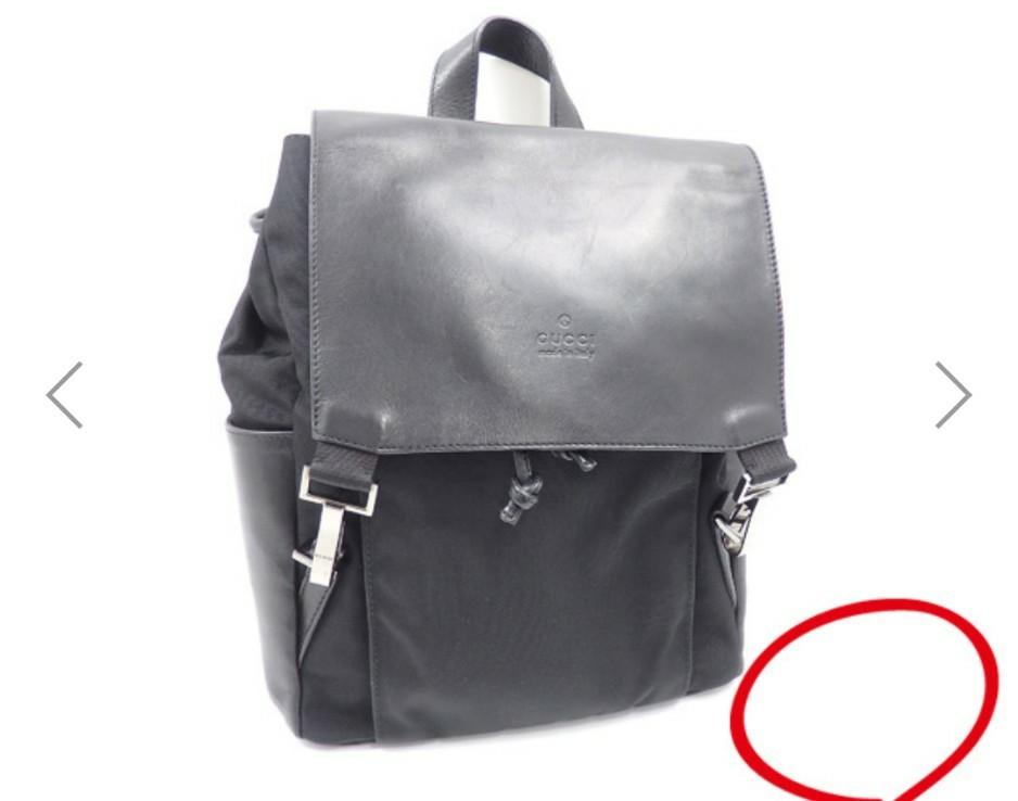 USED GUCCI BACKPACK IN MINT CONDITON.BOUGHT IT AT $2600 BUT LETTING IT GO AT $500 ABLE TO NEGO.