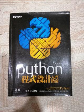 Python用書