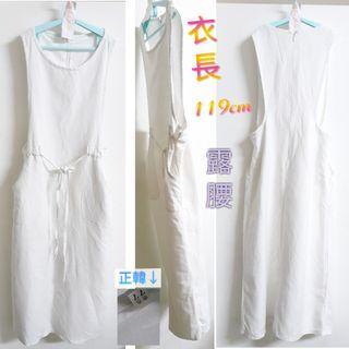 正韓純棉白性感側露腰長裙119cm洋裝