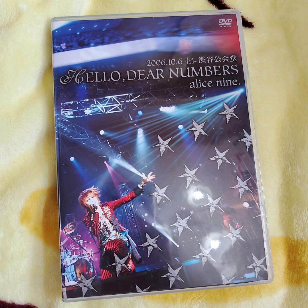 Alice nine.「HELLO,DEAR NUMBERS 2006.10.6-fri-涉谷公會堂」DVD