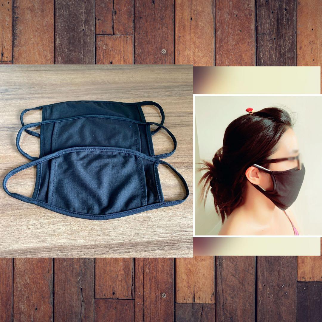 Cloth Face Mask with Surgical Mask Pocket / Slot for Filter